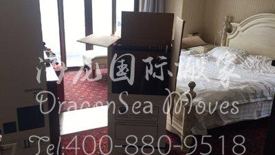 深圳海运私人物品到台湾海运搬家
