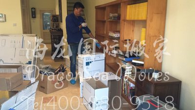 深圳海运私人物品到台湾多少钱