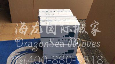 深圳海运私人物品到台湾怎么收费