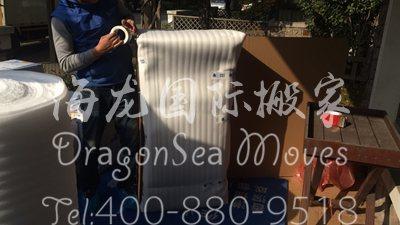 深圳海运私人物品到台湾搬家公司呢