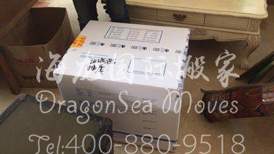 深圳门到门海运私人物品到台湾