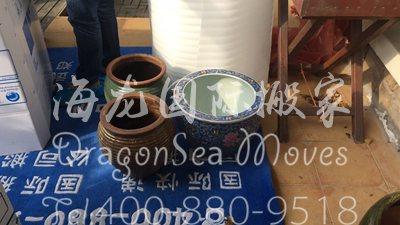 深圳海运私人物品到台湾哪家好