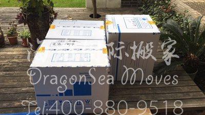 深圳海运私人物品到台湾搬家公司