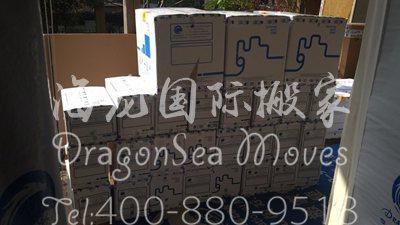 深圳海运私人物品到台湾