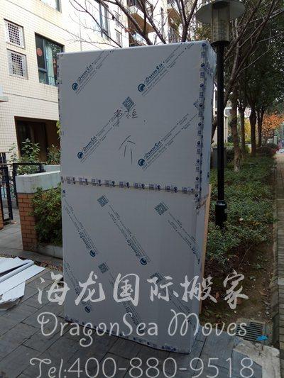 上海移民海运私人物品到日本