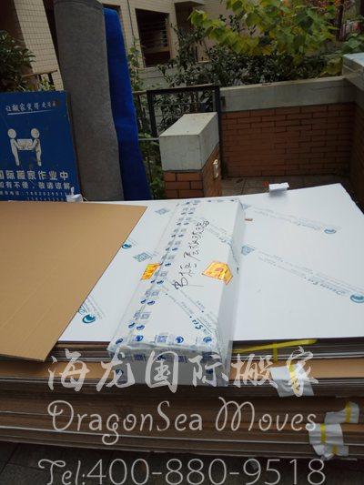 上海门到门海运私人物品到日本