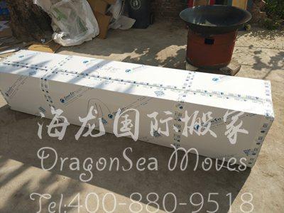 从广州往西班牙门到门海运私人物品价格