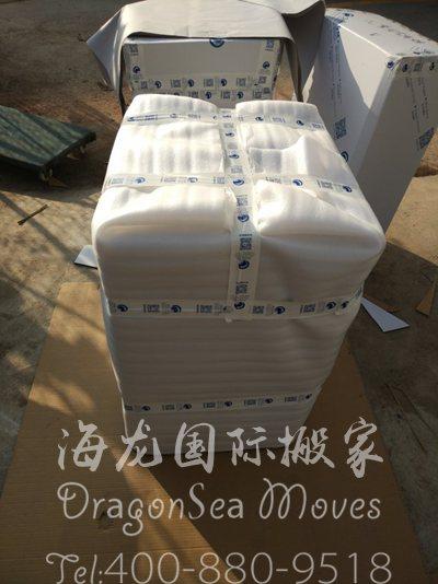 广州跨国海运私人物品到西班牙