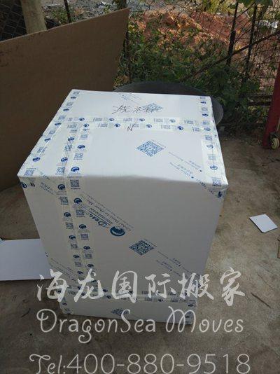 广州移民海运私人物品到西班牙