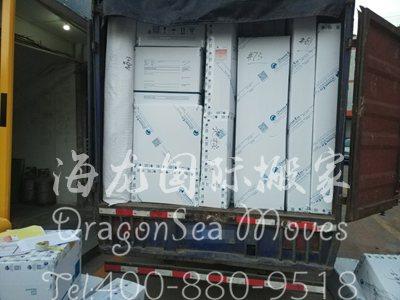 广州门到门海运私人物品到西班牙
