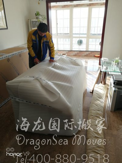 深圳门到门国际海运搬家到日本流程