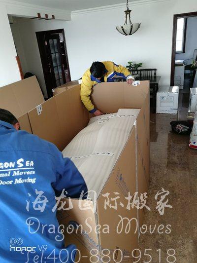 深圳门到门国际海运搬家到日本搬家公司