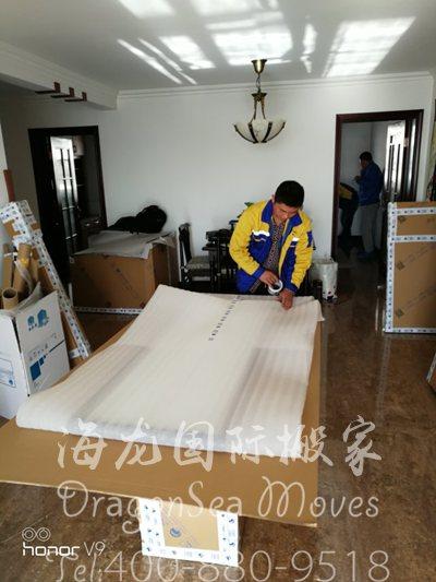 深圳门到门国际海运搬家到日本多长时间