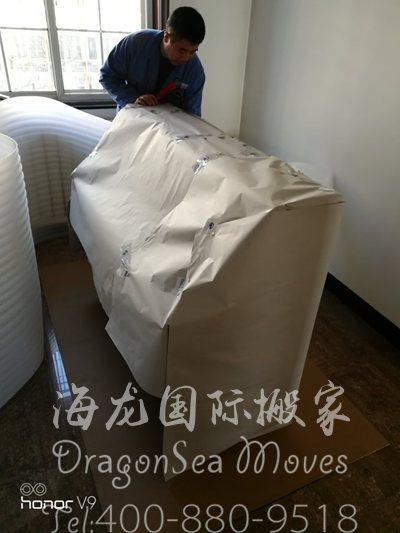 深圳海运搬家到日本