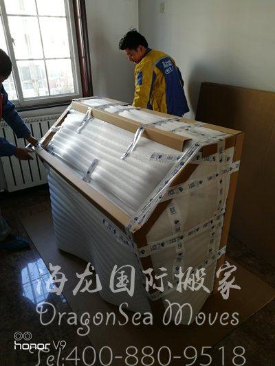 深圳跨国搬家到日本