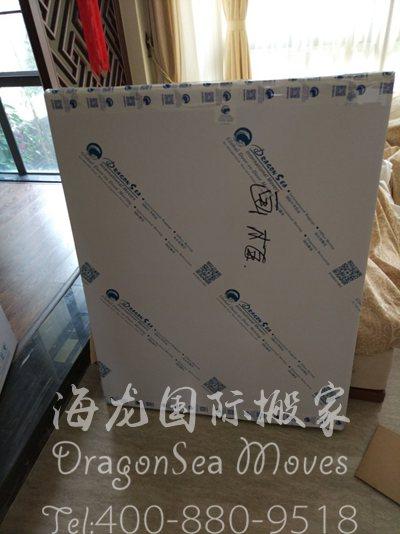 北京到美国搬家公司