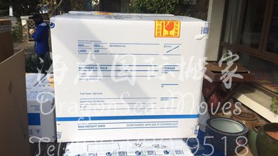 北京到美国搬家公司怎么操作