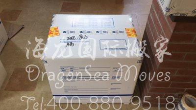 北京到美国搬家公司多少钱