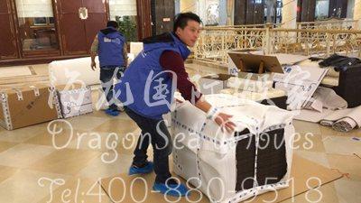 上海到台湾搬家