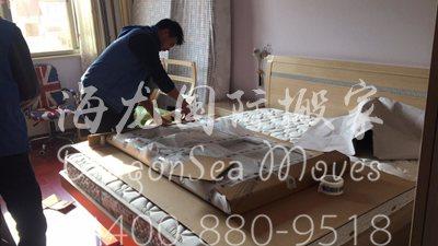 广州家具海运到法国流程