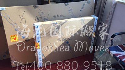 广州家具海运到法国查询流程