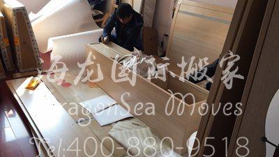 广州家具海运到法国
