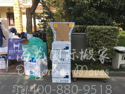 深圳海运旧家具到日本流程