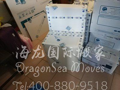 上海跨国搬运私人物品到法国价格