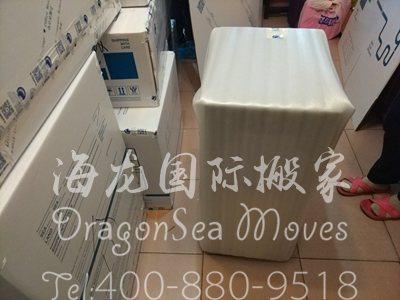 上海跨国搬运私人物品到法国哪家好