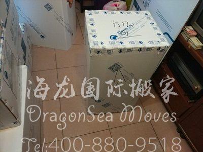 上海跨国搬运私人物品到法国怎么办