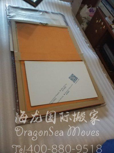 上海跨国搬运私人物品到法国时间
