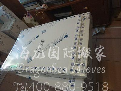 上海跨国搬运私人物品到法国多少钱