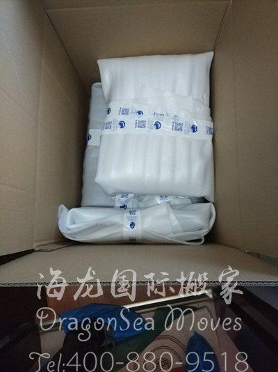 上海跨国搬运私人物品到法国