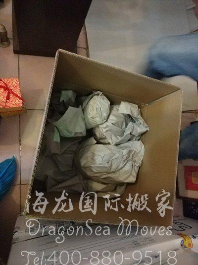 上海移民搬运私人物品到法国