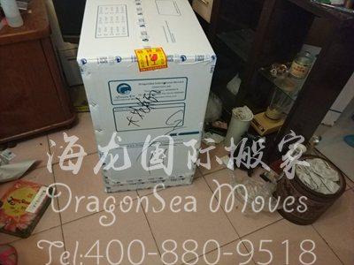 上海门到门搬运私人物品到法国