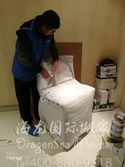 广州海运私人物品到新加怎么办理