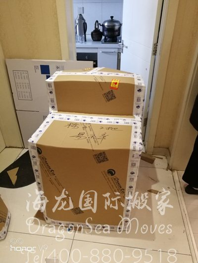 广州海运私人物品到新加坡