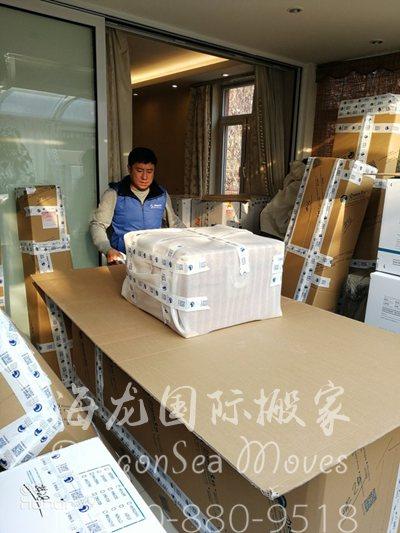 广州海运私人物品到新加坡运费