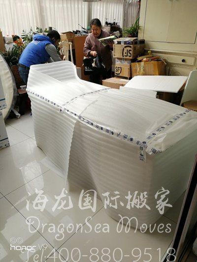 广州跨国海运私人物品到新加坡