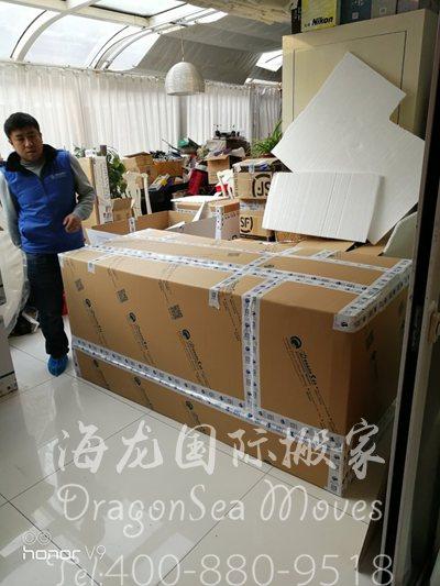 广州越洋海运私人物品到新加坡