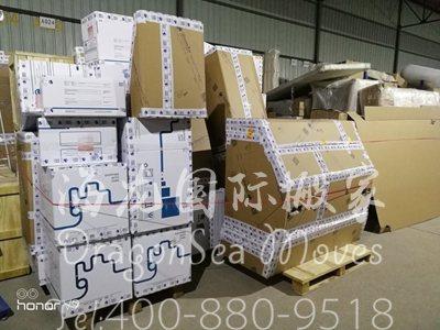 广州国际海运私人物品到新加坡