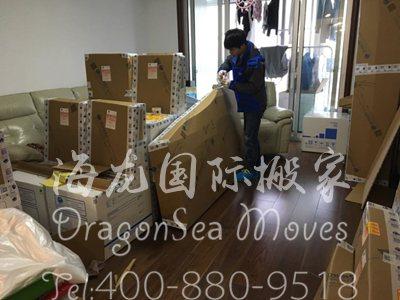 上海到香港物流搬家公司排名