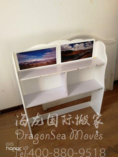 广州家具搬到台湾流程怎样