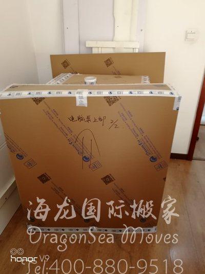 广州家具搬到台湾怎么搬