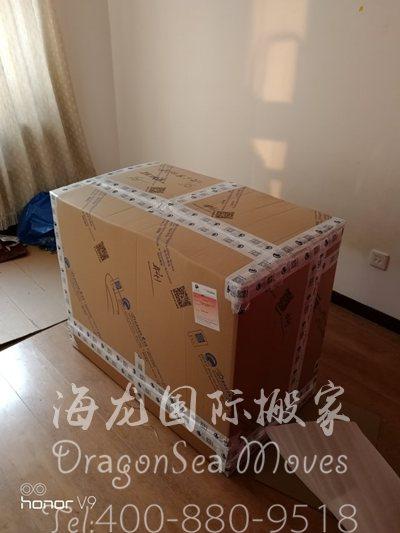 广州家具搬到台湾操作流程
