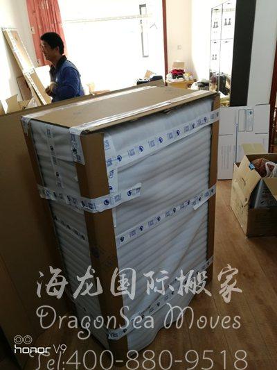 广州家具搬到台湾价格多少