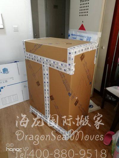 广州家具搬到台湾运费怎样