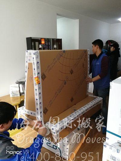 广州家具搬到台湾多少钱
