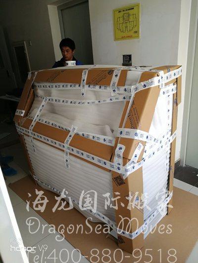 广州家具搬到台湾如何办理
