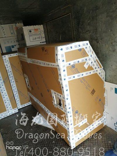 广州家具搬到台湾要多久